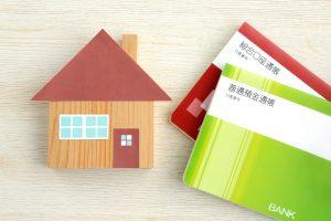 住宅の模型と模造品の通帳